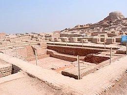 Great Bath of Mohenjo-Daro