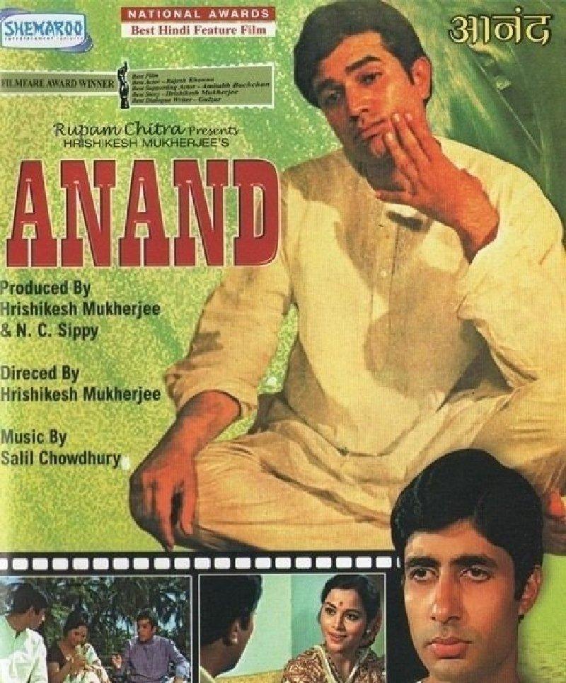 Anand Rajesh Khanna