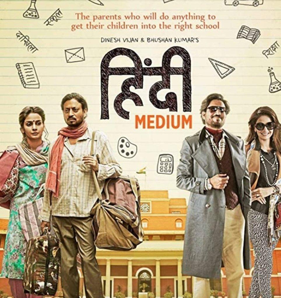 Hindi Medium Irrfan Khan
