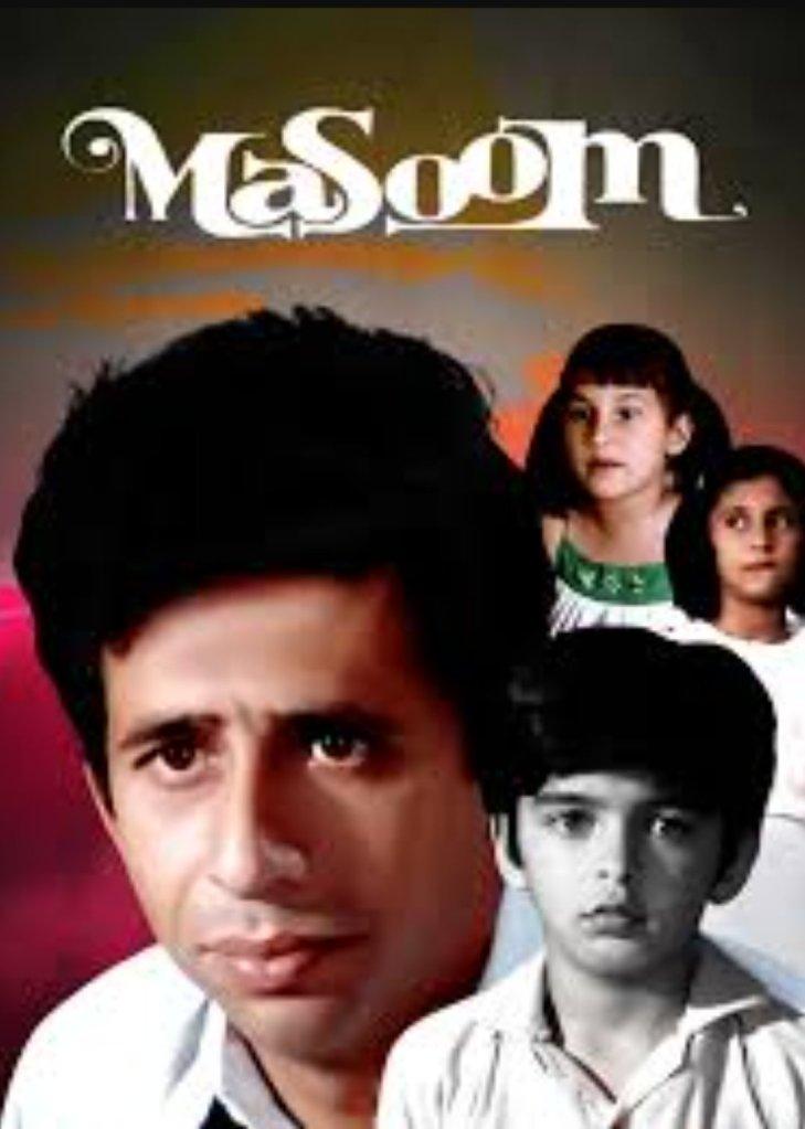 Masoom Naseeruddin Shah